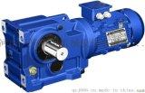 廠家直銷機械配套設備,專業定制減速器