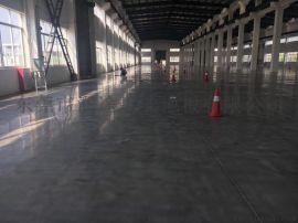 蕪湖市水泥地面固化翻新,蕪湖地下車庫地面無塵處理