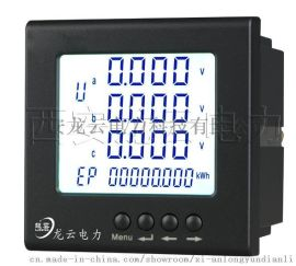 PD6000-Y  智能电力仪表