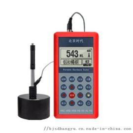 北京时代TH110不带打印便携式里氏硬度计