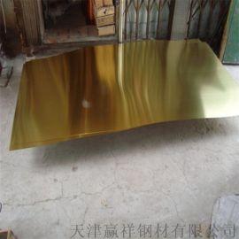 定制C1100铜板 非标铜板 止水铜板  铜板折弯