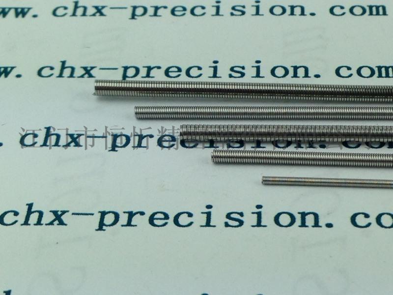 導絲、導絲彈簧、工業導絲,微創導絲