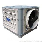 惠州冷風機解決廠房降溫通風有功勞!你居然還不知道?
