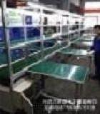铝型材电子流水线 不锈钢肉联厂生产输送流水线