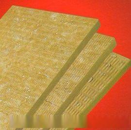 巖棉板 集裝箱保溫材料 運輸箱體保溫