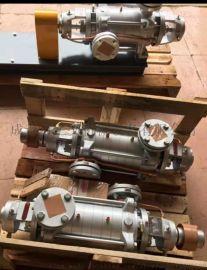 蒸汽回收冷凝水回收高温高压泵