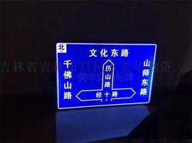 黑河市公路标志牌
