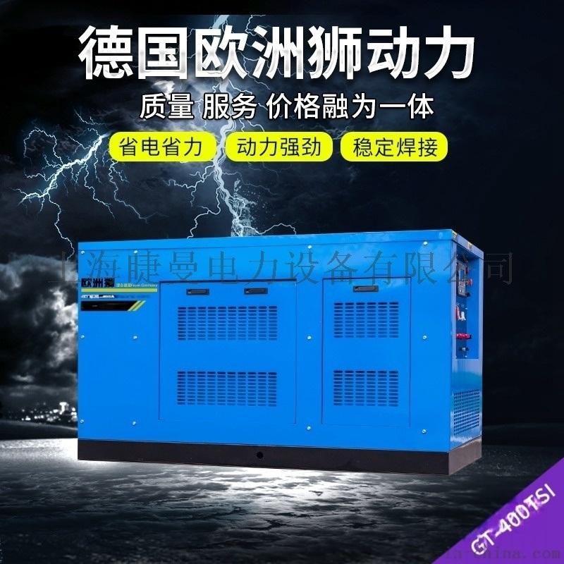 400a三相箱体式柴油焊机