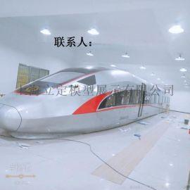 展示中国高铁模拟驾驶信誉保证