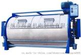 供應優質全不鏽鋼工業洗衣機水洗機大型水洗設備