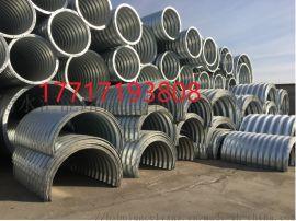 衡水钢波纹管生产厂家 钢波纹管