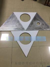 德普龙办公室铝扣板吊顶|600*600铝扣板
