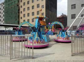 户外大型儿童游乐设备,自控飞机,霹雳转车