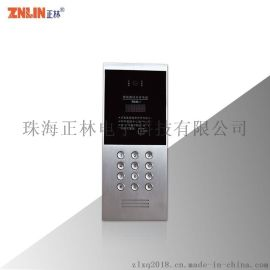 珠海正林樓宇對講廠家中國十大品牌別墅APP雲對講系統廠家直銷