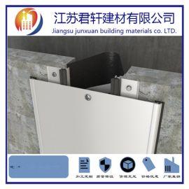铝合金建筑伸缩缝材料厂家