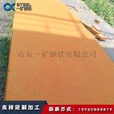 耐腐蚀镂空雕刻耐候板Q235NH耐候板钢板耐候板