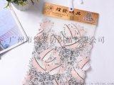 立体绣浅粉+浅米色扇叶 细网米色