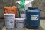 透水地坪增強劑|膠結劑