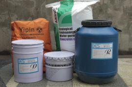 透水地坪增强剂|胶结剂