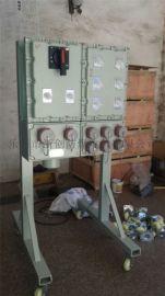 BXX51-防爆动力检修箱插座箱厂家定做