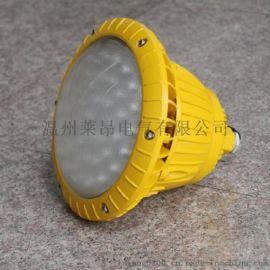 大功率LED防爆灯/LED免维护防爆灯