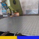 靜電噴塗鍍鋅衝孔爬架網耐用防腐防護網