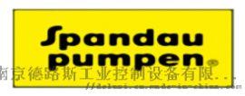 供应 Spandau 污水泵 ,离心泵