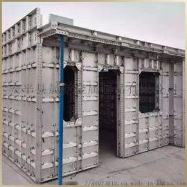 河北铝合金模板建筑模板厂家