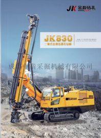 JK810一体式全液压履带式潜孔钻机