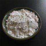 污水处理用氢氧化钙 熟石灰 氢氧化钙厂家
