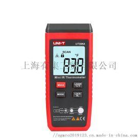 UT306A迷你型非接觸紅外測溫儀