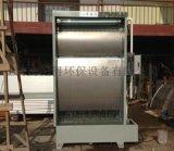 废气处理设备的粉尘惯性分离机理