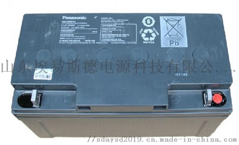 松下蓄電池12V65AH/LC-P1265ST參數