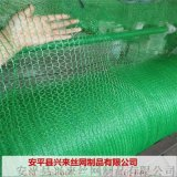 長沙蓋土網 蓋土網材質 防塵網安裝