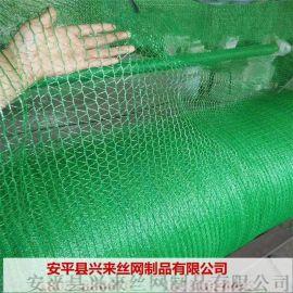 长沙盖土网 盖土网材质 防尘网安装