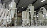 河南雷蒙磨粉機多少錢?碳酸鈣雷蒙磨粉機