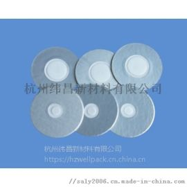原材料厂家铝箔垫片透气不透水--咖啡透气垫片