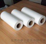 东莞厂家直销90克热升华热转印印花纸 卷筒
