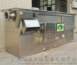 不锈钢隔油池,埋地式隔油池,单位食堂隔油器