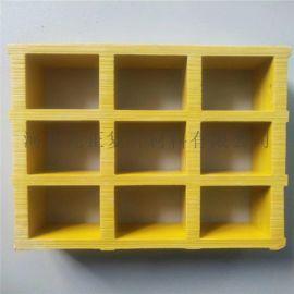 玻璃钢格栅盖板黄色玻璃钢格栅玻璃钢地沟板格栅
