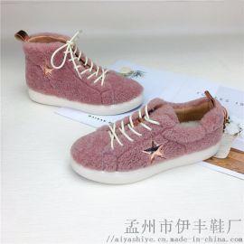 AIYA品牌2019新款羊皮毛一体休闲卷毛板鞋雪地靴
