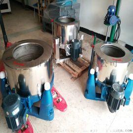 东莞新一代离心式脱水机 不锈钢纺织脱水机