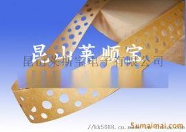 苏州牛皮纸:三排孔牛皮纸胶带 双排孔湿水胶带 厂家直接供应