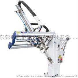注塑机械手 斜臂式旋转机械手 西格玛机械手