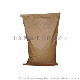 济南厂家直销长期供应有机化工原料衣康酸