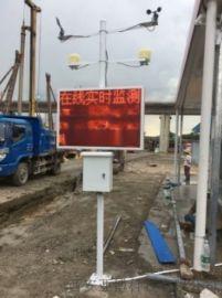西安扬尘检测仪厂家