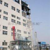 厂家粉煤灰提升机 耐磨尼龙盘片输送机xy1