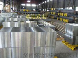 4Cr5W2VSi模具钢、圆钢、模板、汽车模具、钢板