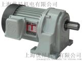 台湾原装LK-SH12-0.4KW减速电机、LK-SV11-200W减速电机