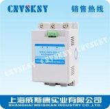電容器投切復合開關 智慧低壓三相共補 動態復合開關 MBFK-450V-60A-G